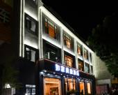 如家商旅酒店(保山永昌路店)