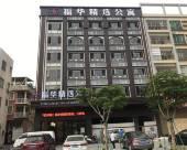 佛山福華精選公寓