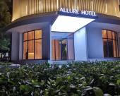 長沙安鹿棧酒店