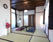 Kiyokawa House