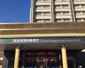 泰山心動·雲海休閒商務酒店