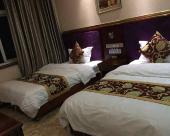 稻城故事商務酒店