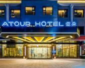 深圳寶安國際機場亞朵酒店