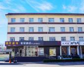 如家酒店(邢台邢州大道火車東站店)
