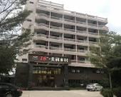 樂東18°美麗鄉村酒店