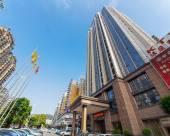 惠州金緣國際酒店
