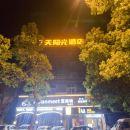 IU酒店(麻城融輝步行街店)