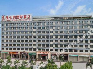 維也納國際酒店(揭陽潮汕機場店)