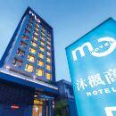 桃園沐楓商旅(Hotel MU)