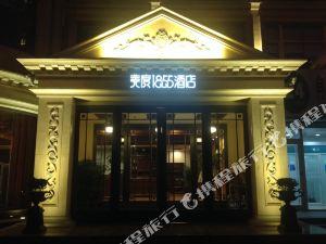 唐山美度1855酒店