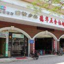 易佰連鎖旅店(深圳大學南新路店)(原南山前海南新路店)