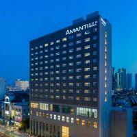 首爾雅曼蒂豪華大酒店酒店預訂