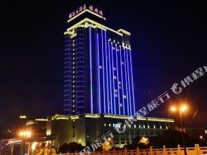 宜興祿漪園國際大酒店