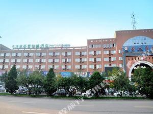 樂亭唐山格林豪泰(唐山京唐港快捷酒店)