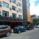 慶元溫慶商務酒店