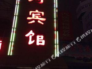 全椒銀河賓館(滁州)