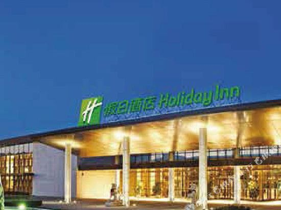 Beijing Vacations - Holiday Inn Beijing Shijingshan Parkview - Property Image 1