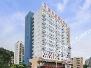 維也納國際酒店(深圳草埔金稻田店)(Vienna International Hotel (Shenzhen Caopu Jindaotian))