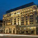 莫斯科麗思卡爾頓酒店