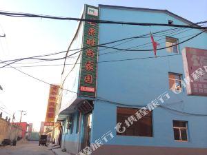 太谷晉中芒果時尚家園