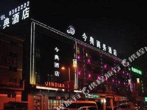 黃陵今典商務酒店