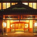 Wakamatsu Hot Spring Resort(Wakamatsu Hot Spring Resort)