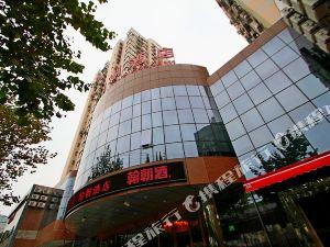 上海翰朝酒店(Hanchao Hotel)