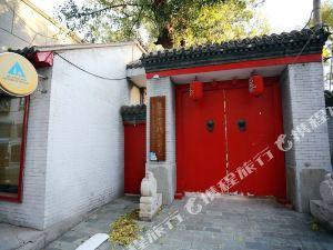 北京藍亭國際旅舍(Lanting Youth Hostel)