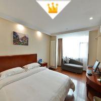 格林豪泰(北京首都機場航站樓店)酒店預訂