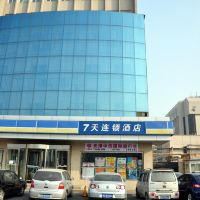 7天連鎖酒店(天津長虹公園地鐵站店)酒店預訂