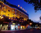 瑞麗邊城酒店