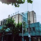 全季酒店(上海光大柳州路店)
