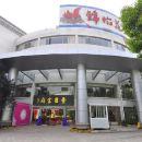 曲靖錦怡花園酒店