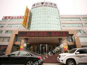 晉中淺水灣大酒店