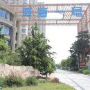 北戴河阿里娜娜海景公寓(灣海一號店)