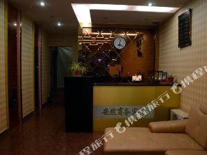 廣昌安然賓館
