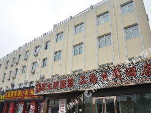 吉縣品尚主題酒店