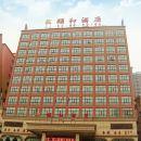 鄧州頤和酒店