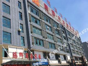 肥東騰輝商務賓館