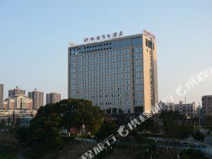 平江神帆國際大酒店