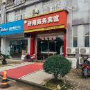 蕪湖縣迎湖商務賓館