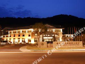 杭州藍天清水灣國際大酒店
