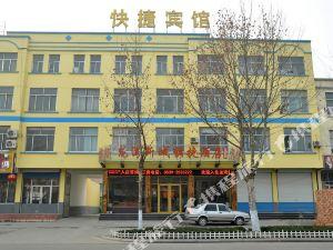 沂水龍灣新城快捷酒店