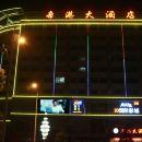 沙洋·后港帝港大酒店
