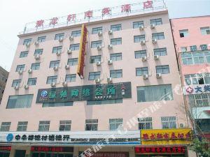 中牟豫龍軒商務酒店