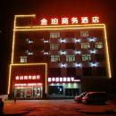 成縣金珀商務酒店