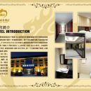 阿勒泰瑞景商務酒店
