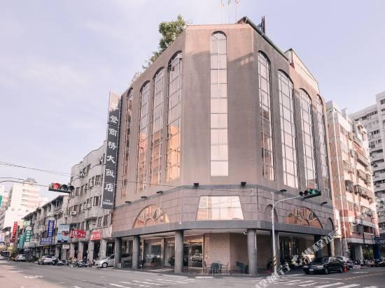 台中華登商務大飯店