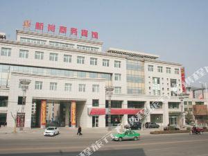 平涼新裕商務賓館