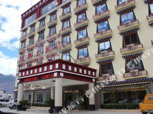 鄉城扎西大酒店